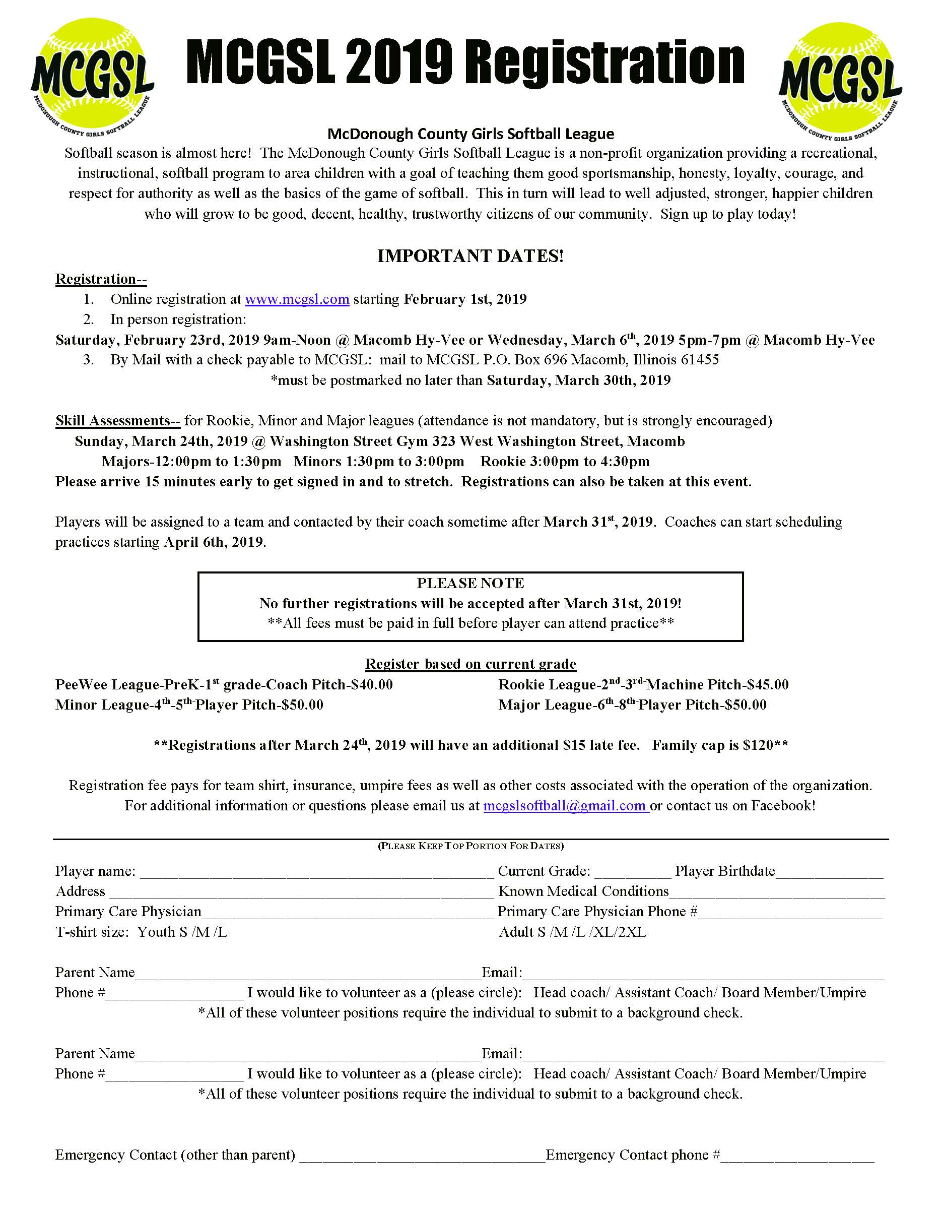 MCGSL 2019 Registration Form